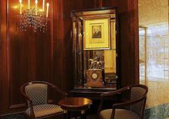 国宾酒店 - 维也纳 - 休息厅