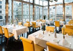 国宾酒店 - 维也纳 - 餐馆