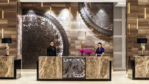 新山阿玛瑞度假酒店 - 柔佛巴鲁 - 柜台