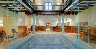 赫斯珀里亚托莱多酒店 - 托莱多 - 酒店入口