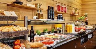 托萊多霍斯波利亞酒店 - 托莱多 - 餐厅