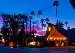 卡琳特热带酒店 - 棕榈泉 - 户外景观