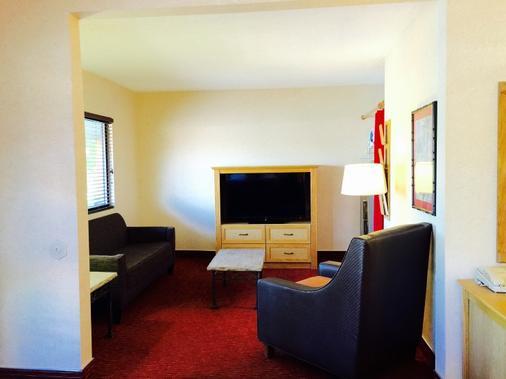卡琳特热带酒店 - 棕榈泉 - 客厅