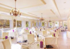 帕克酒店 - 圣彼得奥尔丁 - 餐馆