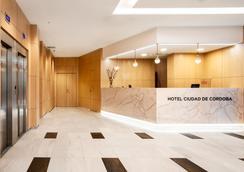 科尔多瓦埃克斯赛达迪酒店 - 科尔多瓦 - 大厅