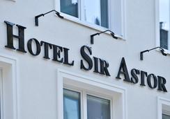 奥斯塔先生与女士酒店 - 杜塞尔多夫 - 户外景观