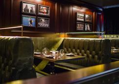 诺玛德酒店 - 纽约 - 餐馆