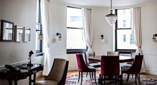 诺玛德酒店 - 纽约 - 餐厅