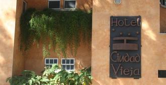 老城酒店 - 危地马拉 - 建筑
