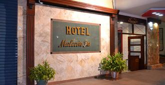 马雷贡酒店 - 瓜亚基尔 - 建筑