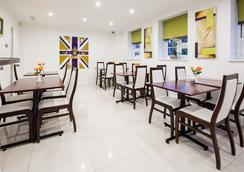 国王属地酒店 - 伦敦 - 餐馆