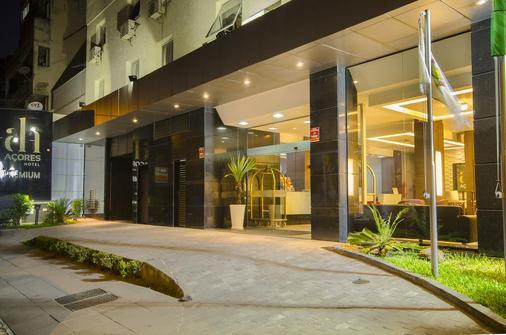 艾克欧斯高级酒店 - 阿雷格里港 - 建筑