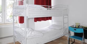 阿伯康豪斯青年旅馆 - 伦敦 - 睡房
