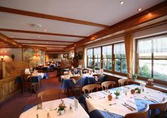 IFA Alpenrose Hotel Kleinwalsertal - 米特尔贝格 - 餐馆