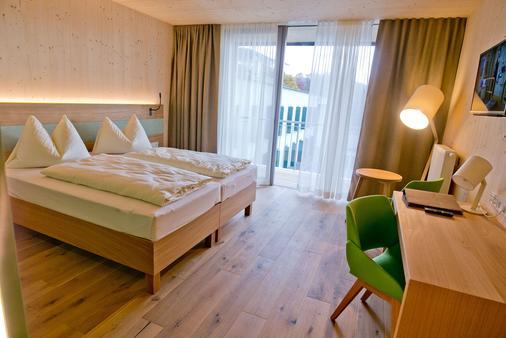 海夫特豪夫酒店 - 萨尔茨堡 - 睡房