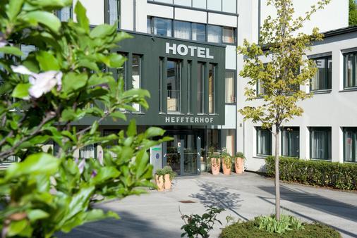 海夫特豪夫酒店 - 萨尔茨堡 - 建筑