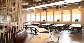 邮政青年旅舍 - 耶路撒冷 - 餐馆