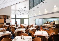 贝克尔酒店 - 塞维利亚 - 餐馆