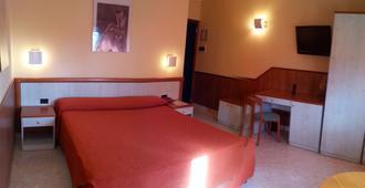 新劳伦斯酒店 - 罗马