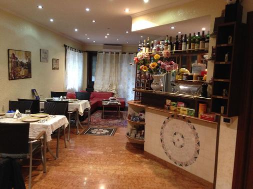 卡丽歌拉度假酒店 - 罗马 - 休息厅