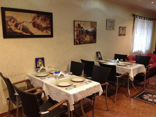 卡丽歌拉度假酒店 - 罗马 - 餐厅