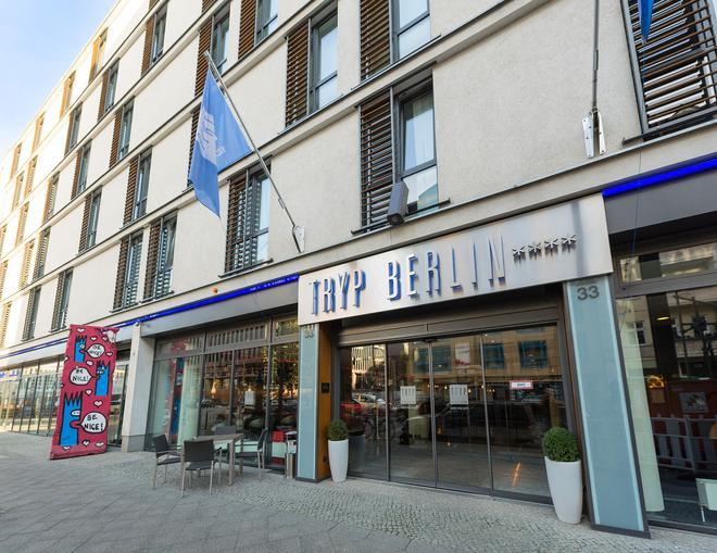 柏林米特区翠普酒店 - 柏林 - 建筑