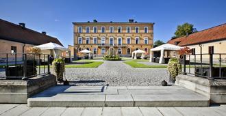 乌尔桑达斯劳特酒店 - 斯德哥尔摩