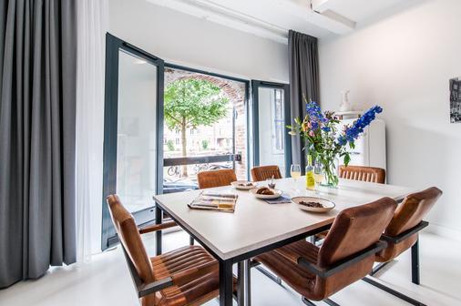 叶思早济慈格朗特礼宾精品公寓 - 阿姆斯特丹 - 餐厅