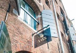 叶思早济慈格朗特礼宾精品公寓 - 阿姆斯特丹 - 建筑