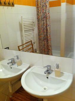 布拉格罗斯玛丽酒店 - 布拉格 - 浴室