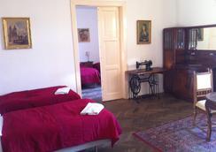 布拉格罗斯玛丽酒店 - 布拉格 - 睡房