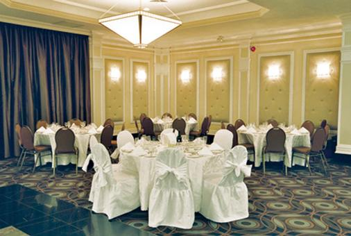 蒙特利尔环球酒店 - 蒙特利尔 - 会议室