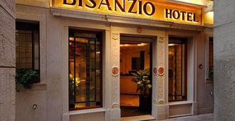 贝斯特韦斯特拜占庭酒店 - 威尼斯 - 建筑