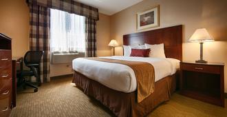 贝斯特韦斯特阿瑞纳酒店 - 布鲁克林 - 睡房
