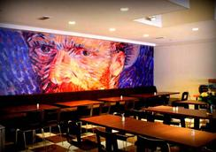 Hotel Van Gogh - 阿姆斯特丹 - 餐馆
