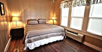 皮齐特瑞酒店 - 弗雷德里克斯堡 - 睡房
