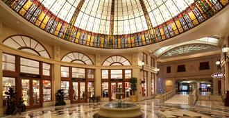 巴黎拉斯维加斯酒店 - 拉斯维加斯 - 大厅