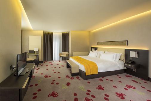 贝尔德设计酒店 - 基希訥烏 - 睡房