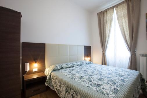 阿马尔菲酒店 - 米兰 - 睡房