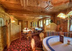 Hotel Alpina - Bad Hofgastein - 餐馆