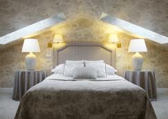 纳鲁提斯酒店 - 维尔纽斯 - 睡房