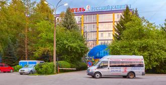 卢斯基首都大酒店 - 下诺夫哥罗德