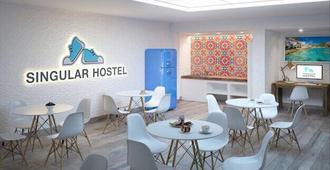 單身旅舍-歐洲旅舍-青年旅館 - 马略卡岛帕尔马 - 餐馆