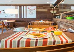巴拉拉戈阿酒店 - 布希奥斯 - 餐馆