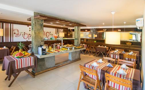 巴拉拉戈阿酒店 - 布希奥斯 - 自助餐