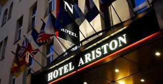 阿里斯顿阿里斯顿沁园酒店 - 布拉格 - 建筑