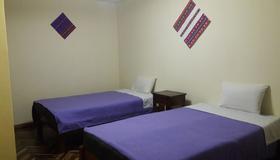 秘鲁旅馆 - 普诺 - 睡房
