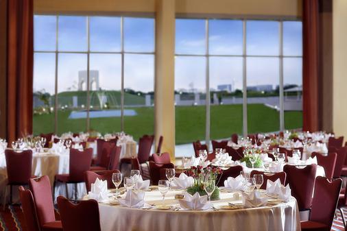 阿布扎比罗塔纳阿安公园酒店 - 阿布扎比 - 宴会厅