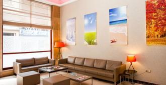 勒斯赛松斯酒店 - 卡萨布兰卡 - 大厅