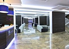 火烈鸟海滩度假酒店 - 仅限成人入住 - 贝尼多姆 - 大厅